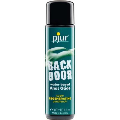 PJUR BACK DOOR REGENERATING...
